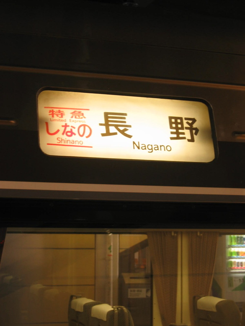 Img_2523