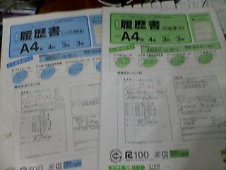D1010026_1